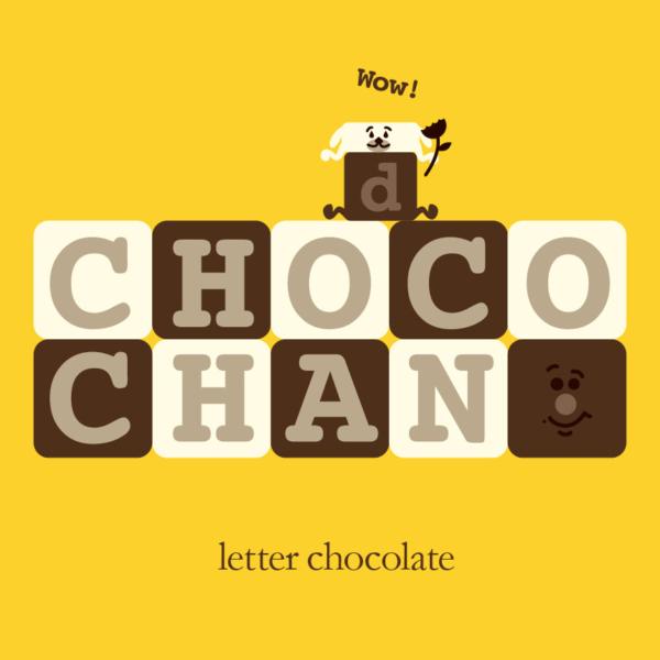 三名治-專案-品牌設計-choco-chan