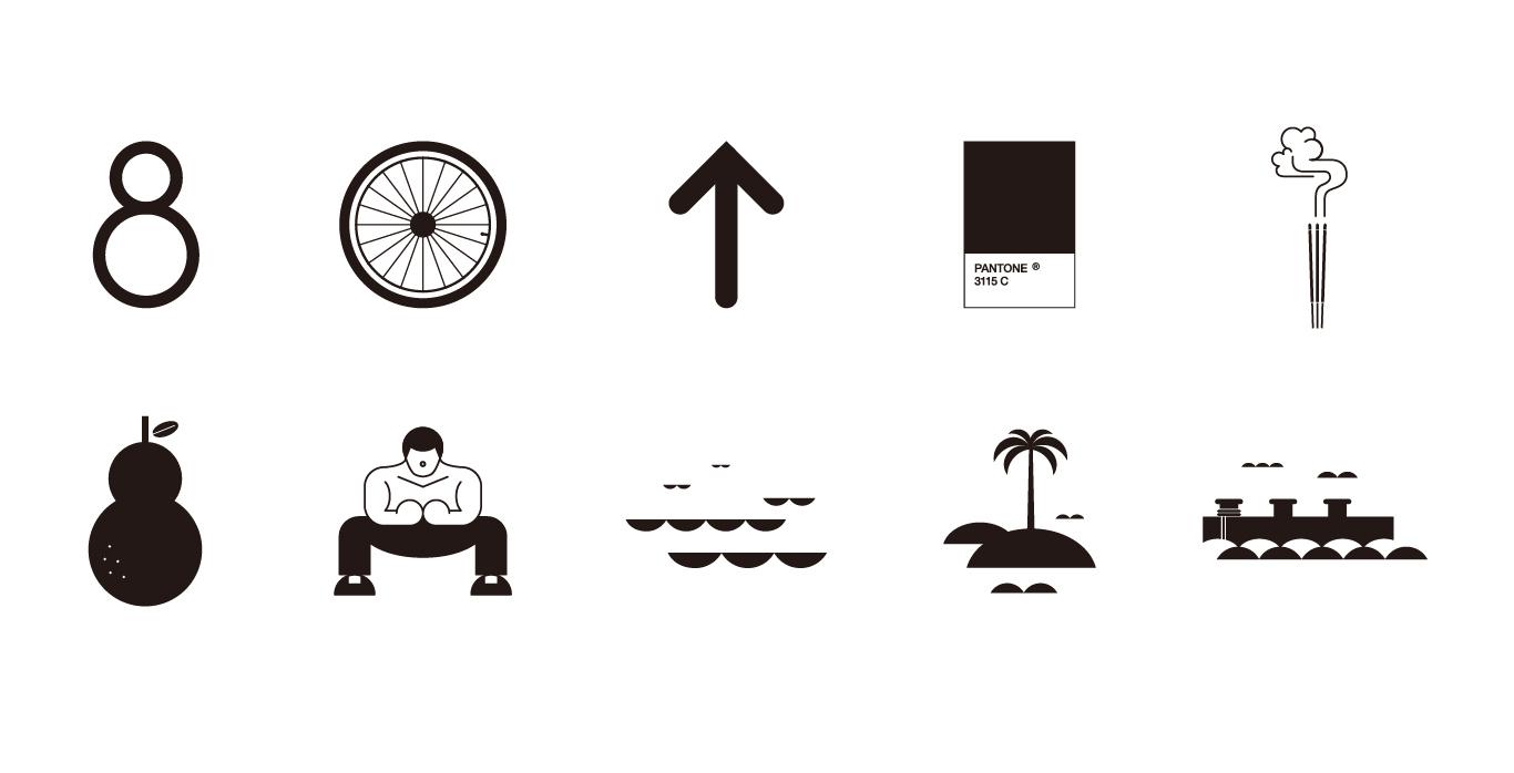 三名治-專案-活動視覺-文化創意產業國際拓展計畫-圖型設計