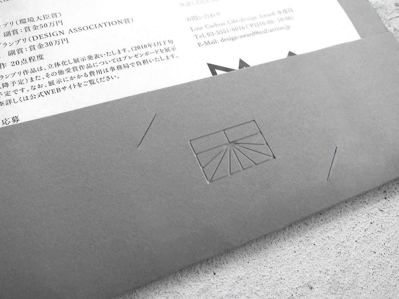 triangler_hguan_12