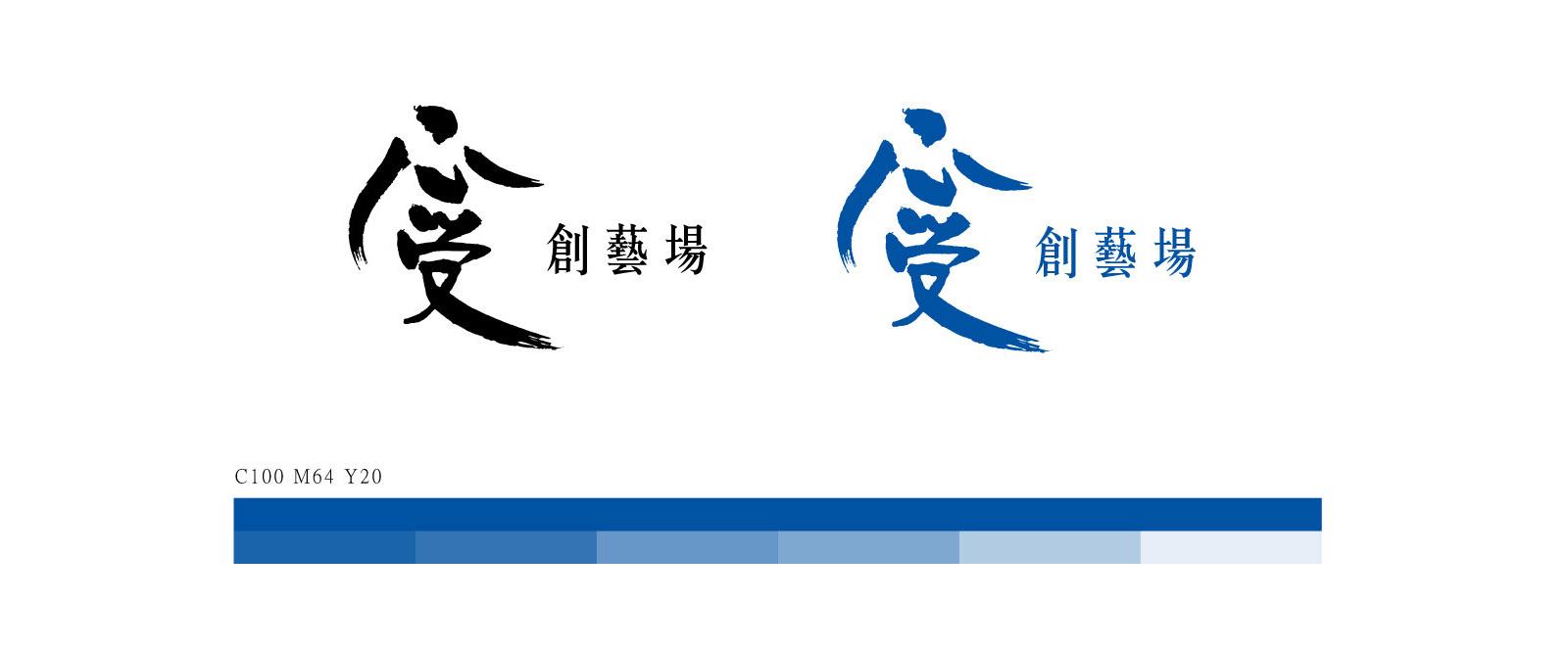 150405_心受創藝場_logo_提案rgb
