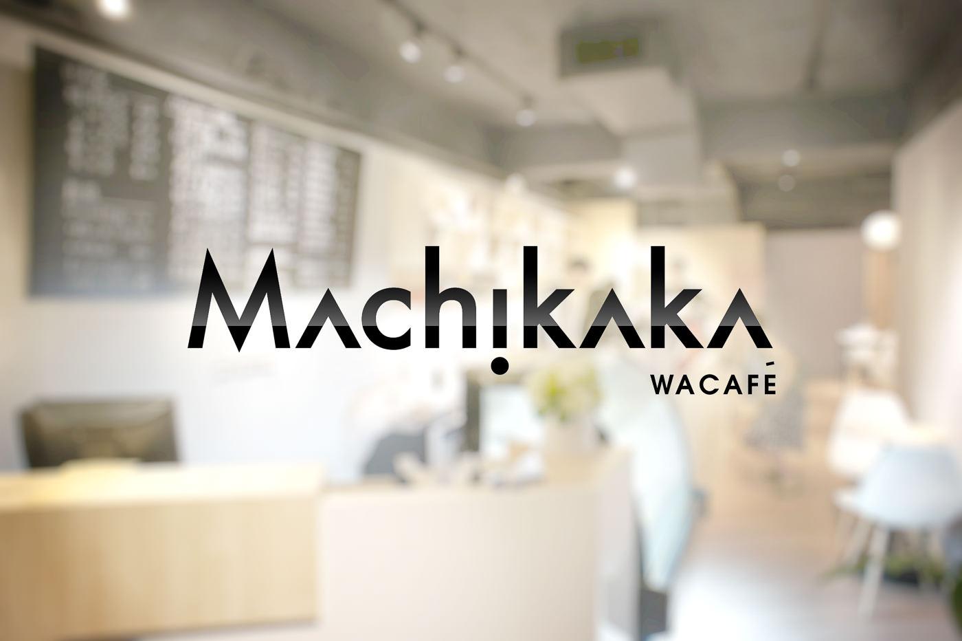 三名治-專案-品牌設計-Machikaka-Wa-Cafe-logo形象