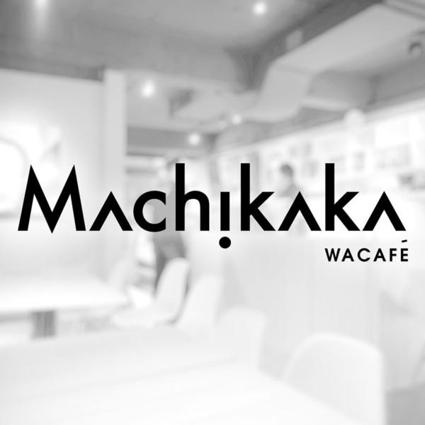 三名治-專案-品牌設計-Machikaka-Wa-Cafe-logo設計