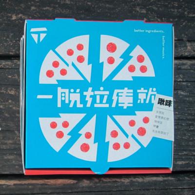 三名治-專案-唱片視覺設計-一脫拉庫就-唱片包裝