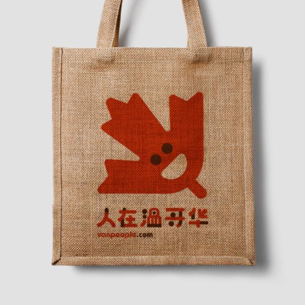 三名治-專案-品牌設計-人在溫哥華-提袋設計