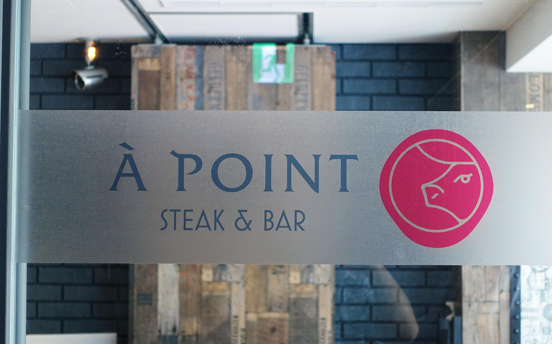 牛排餐廳品牌商標設計
