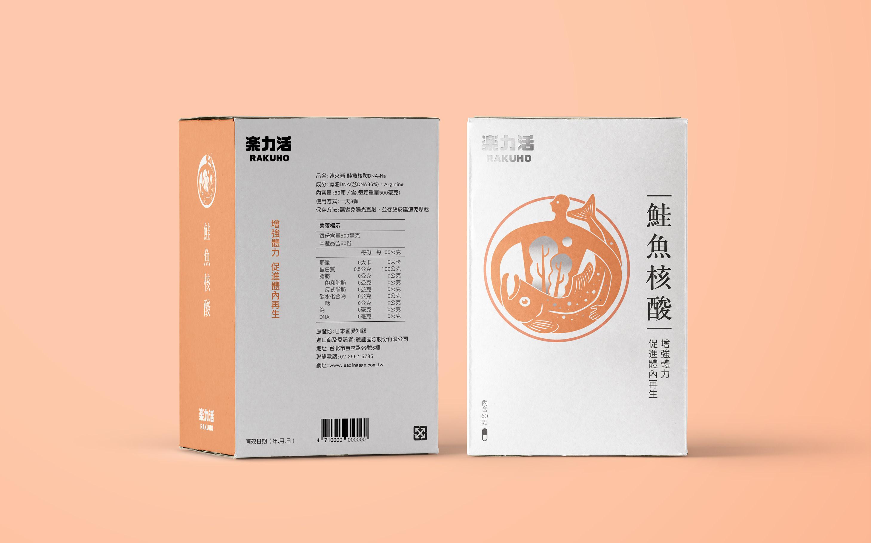 包裝設計 插畫