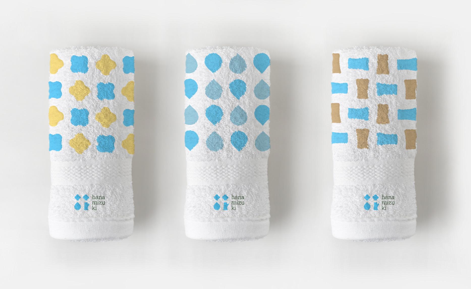 居家清潔品牌設計