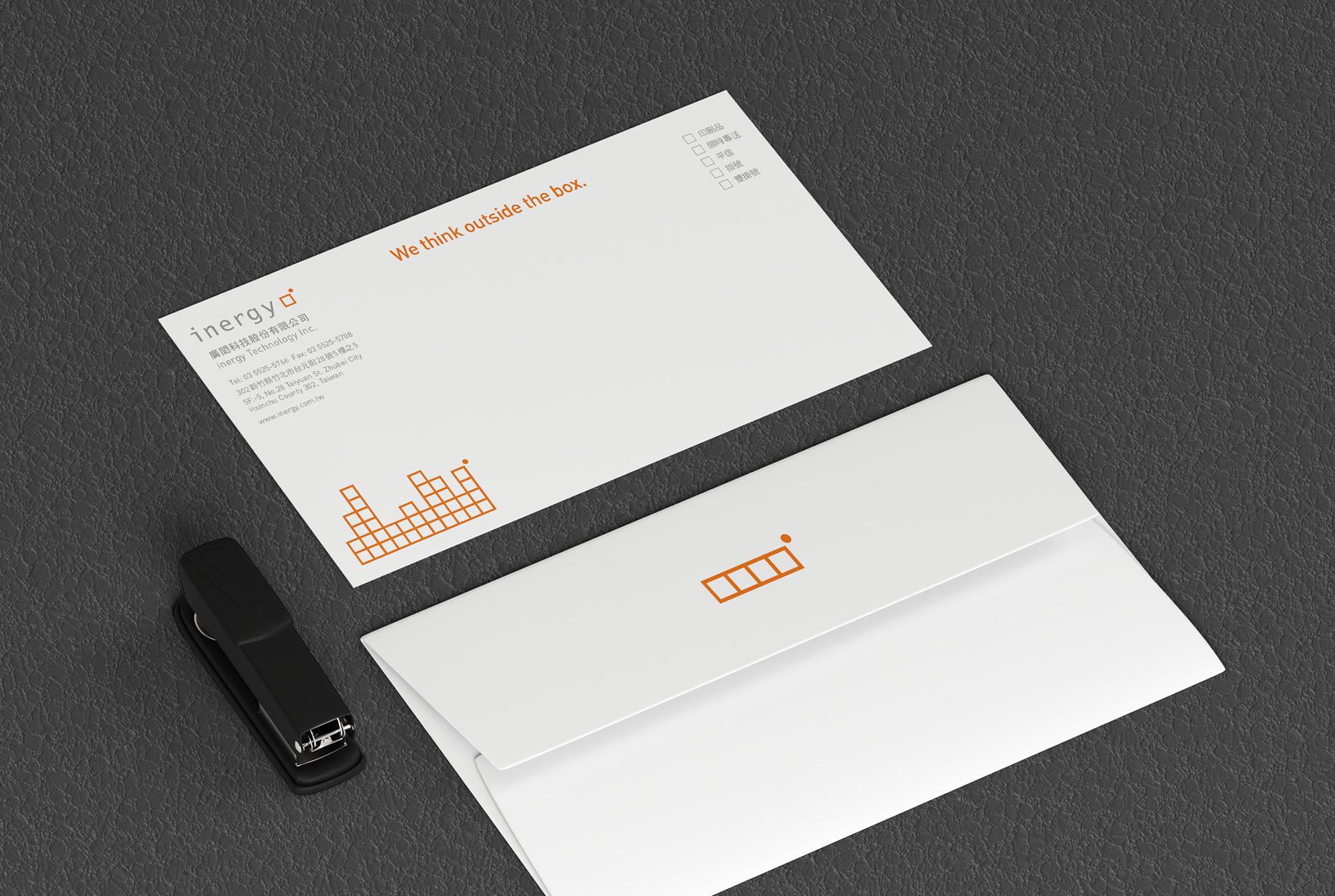 企業品牌設計