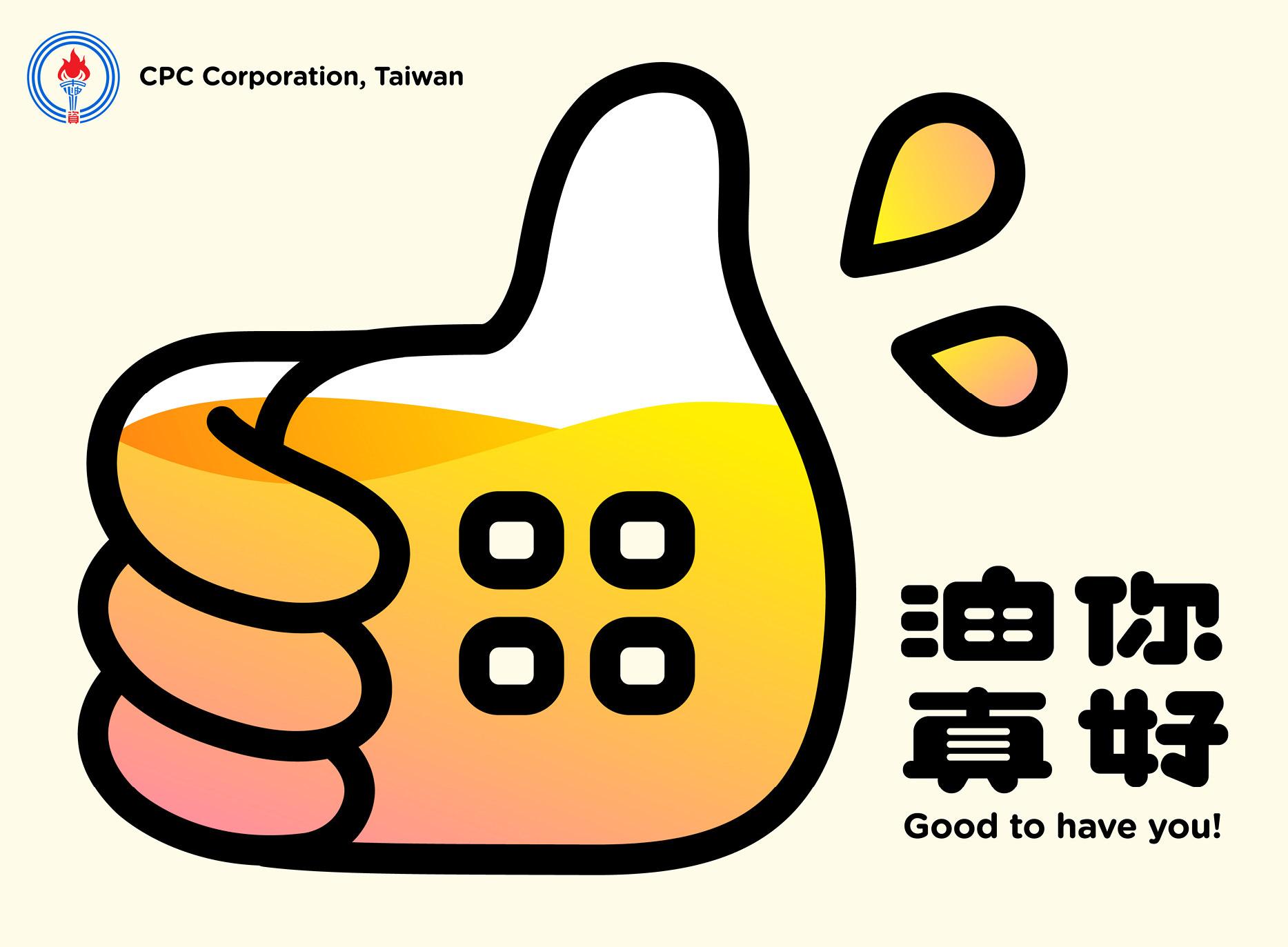電子賀卡設計