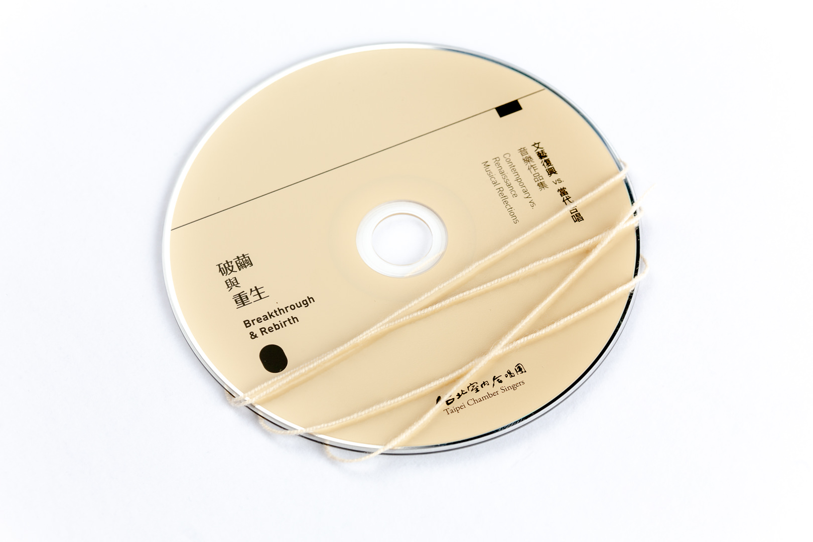packaging design CD cover