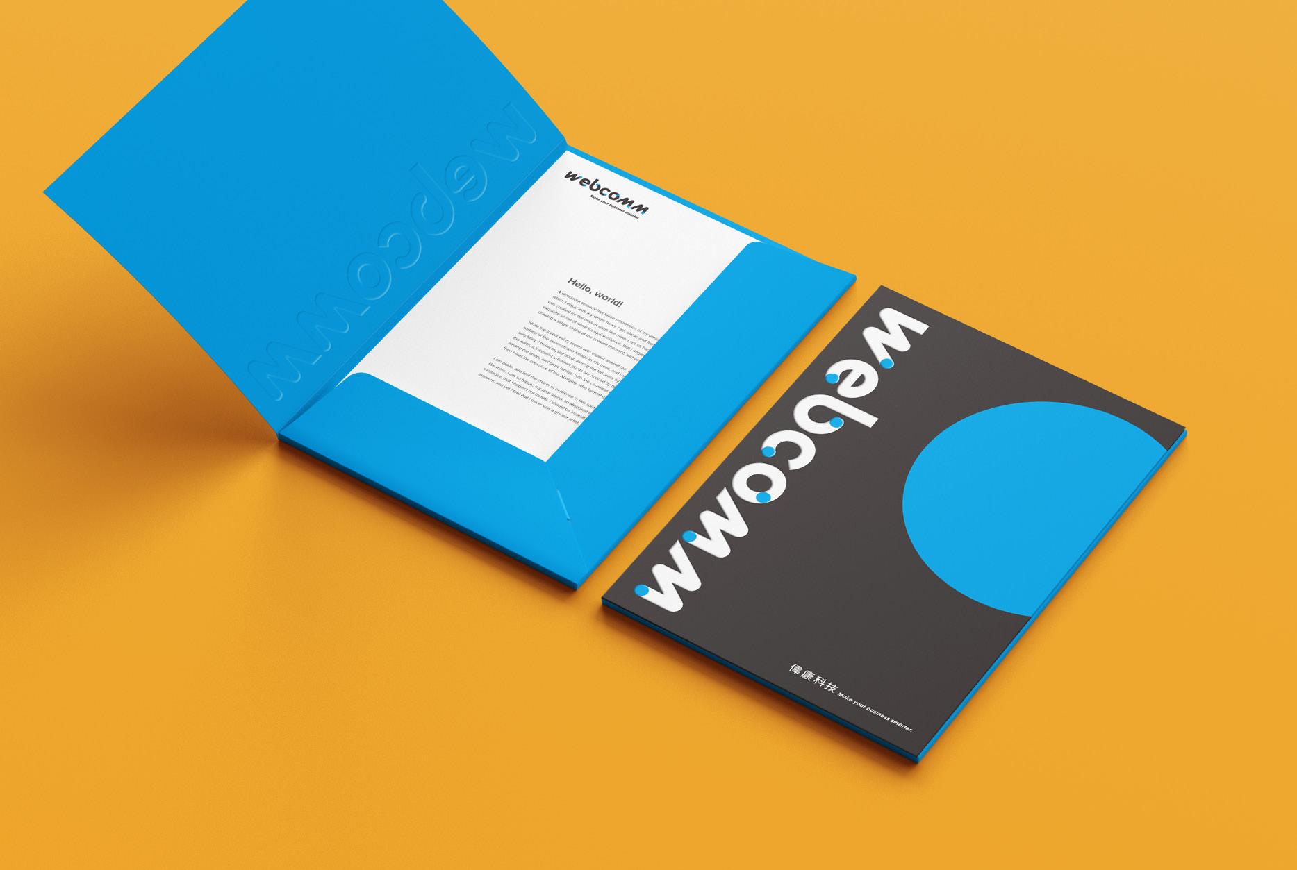 科技產業品牌設計