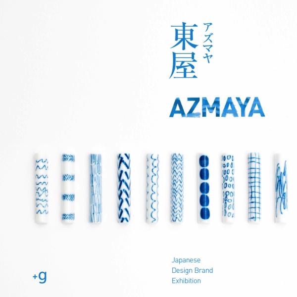 azumaya_edm