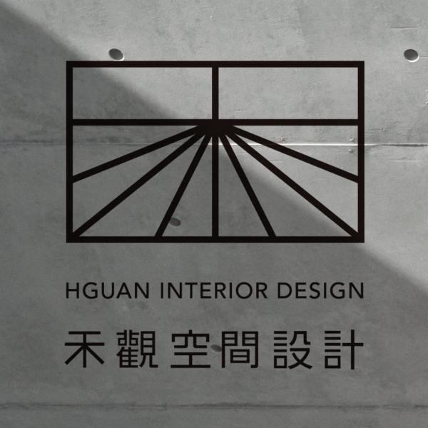 三名治-專案-品牌設計-禾觀-logo設計