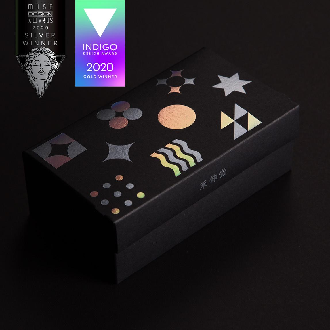 包裝盒禮品設計