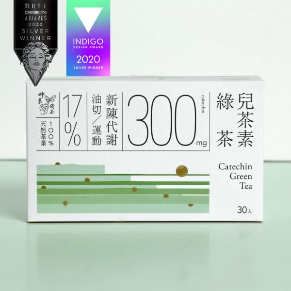 茶包包裝設計