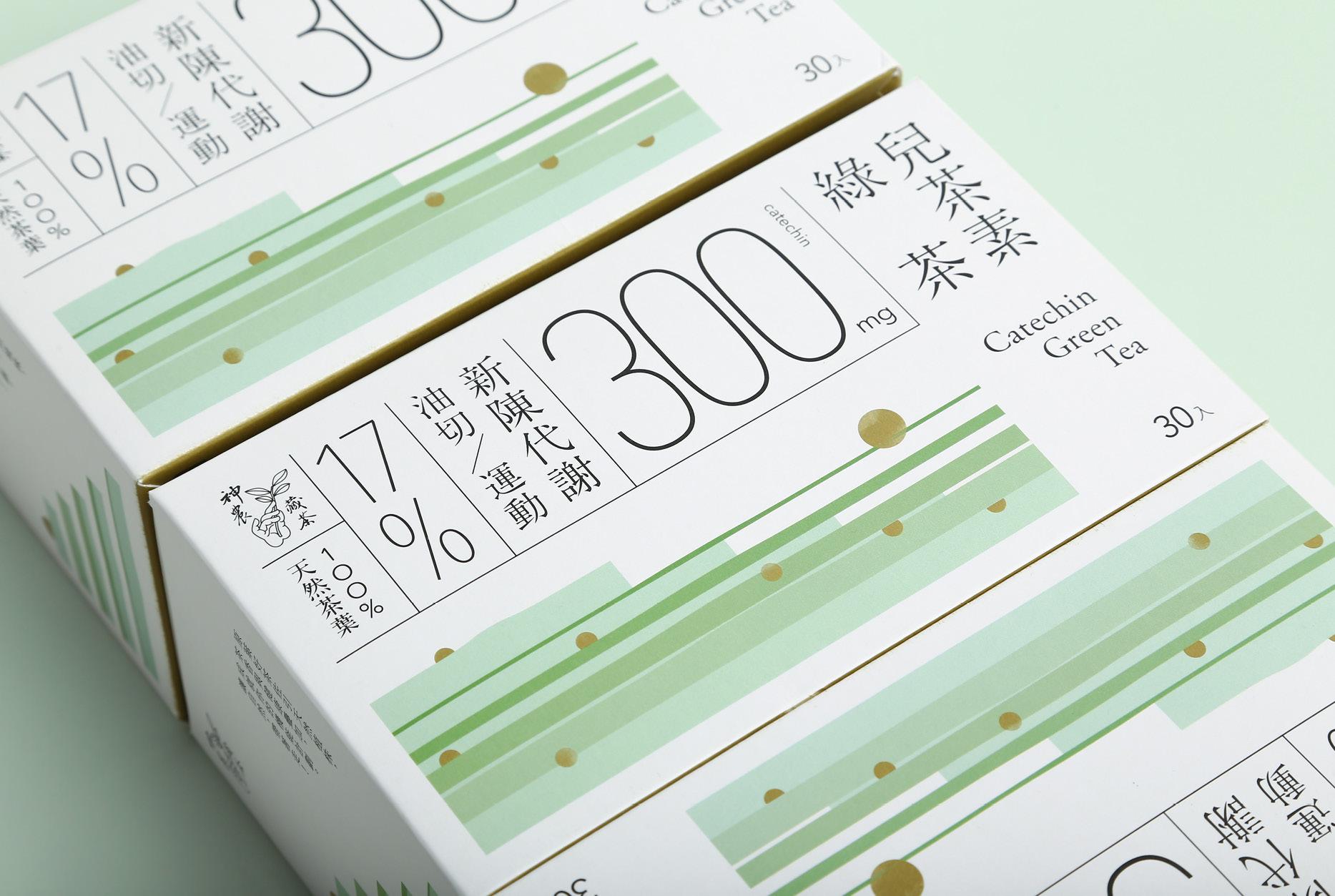 綠茶包裝設計