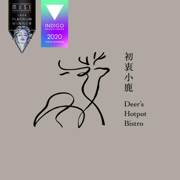 火鍋店品牌識別設計