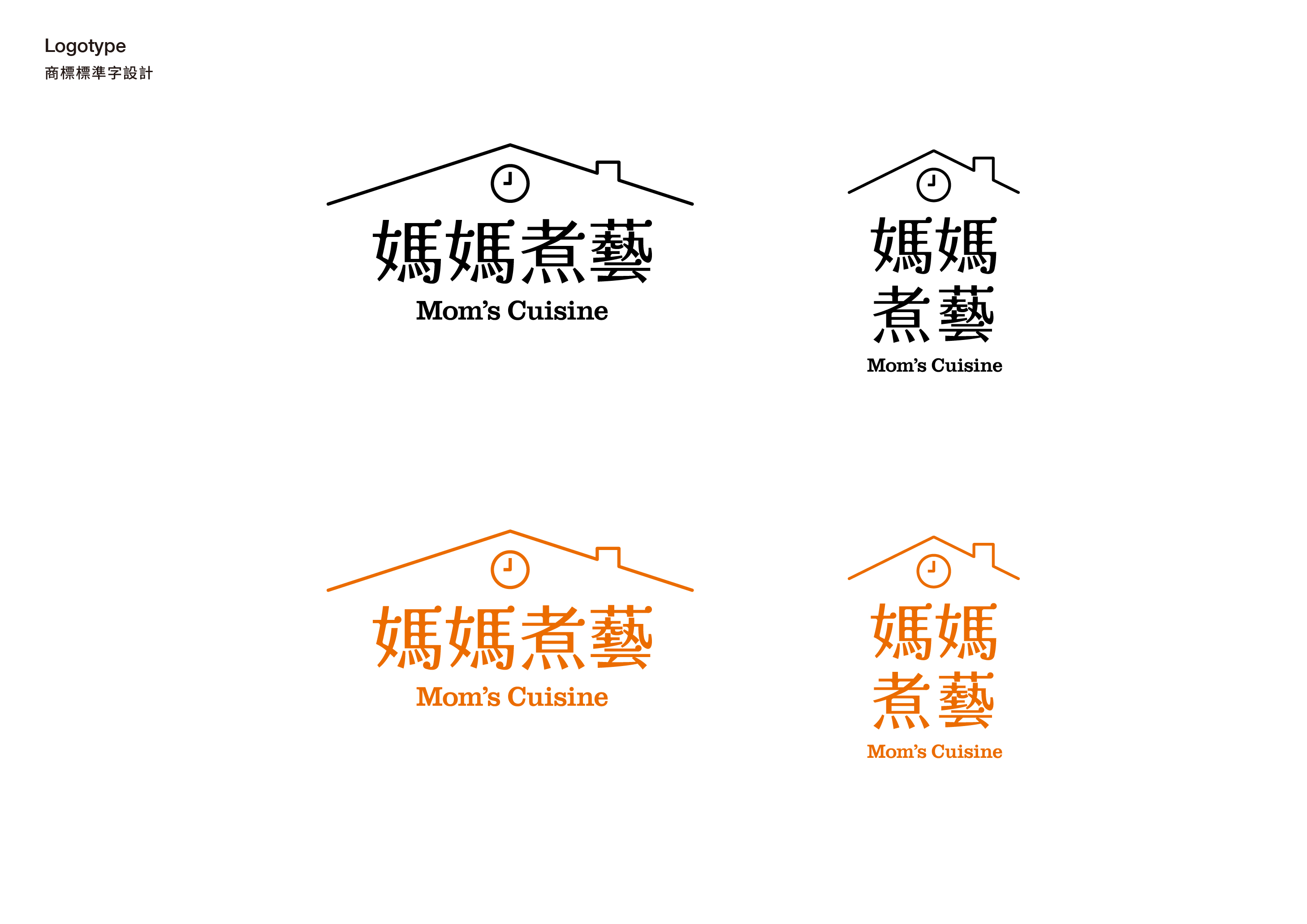 food brand logotype