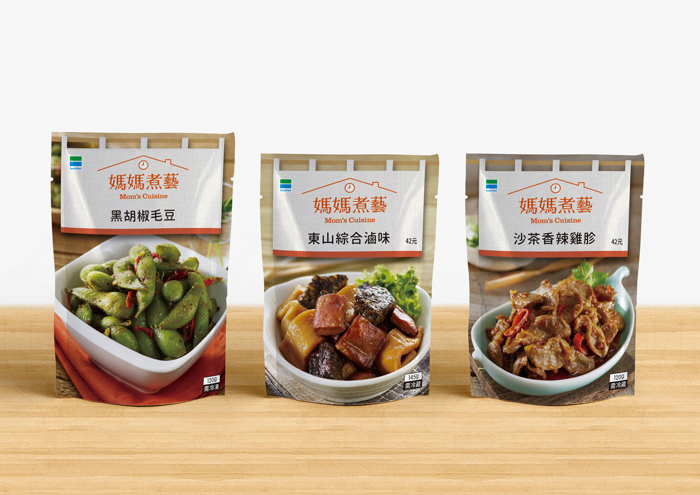 food package design