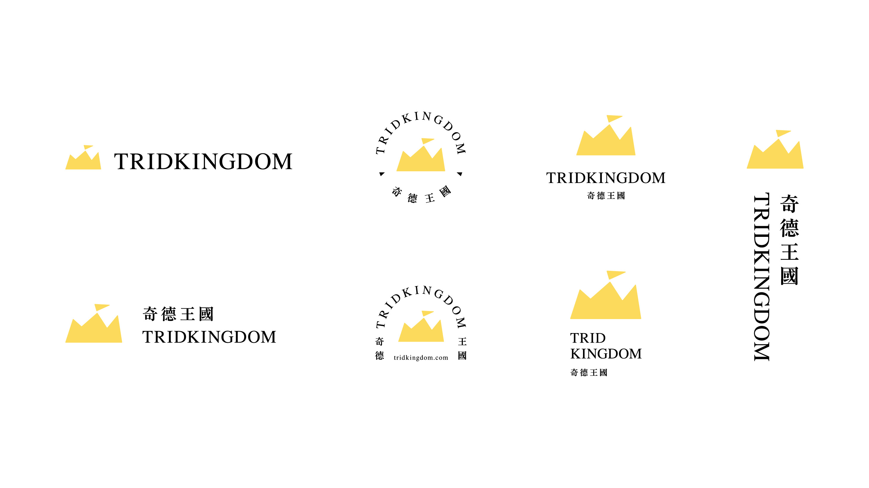 奇德王國品牌識別