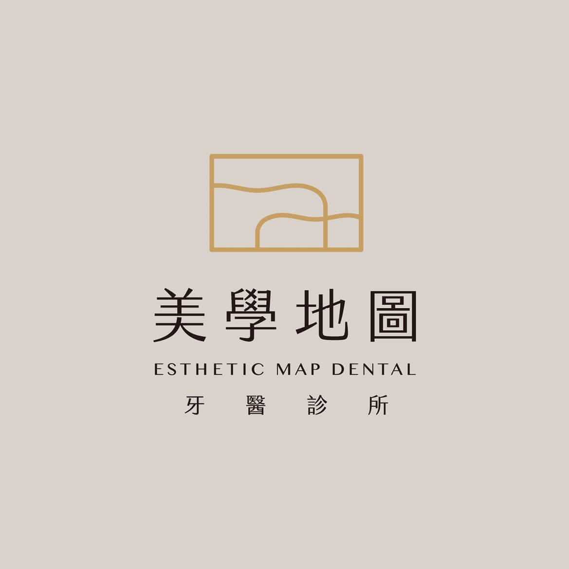 美學地圖牙醫診所