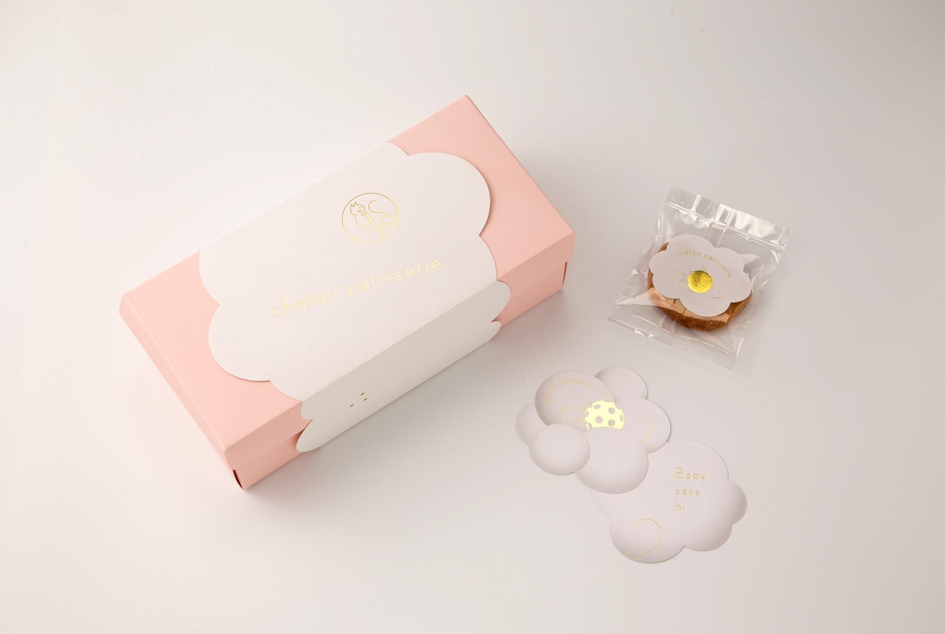彌月餅乾禮盒設計
