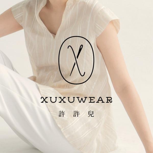 服裝品牌設計