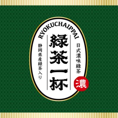 瓶裝綠茶包裝設計